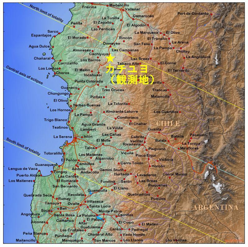 チリの皆既帯と当ツアーの観測地